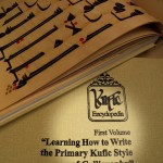 Kufic Encyclopedia