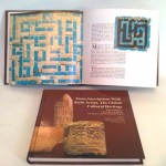 Stone-Inscriptions with Kufic Script, the Global Cultural Heritage