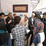 Kufic booth in International Congress on Cultural and Economical Characteristics and Features of Islamic Arts and Handicrafts - By Seyed M Vahid Mousavi jazayeri - May 2013 - Tabriz
