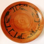 Kufic inscription on ceramic; calligrapher: Seyed Mohammad Vahid Mousavi Jazayeri