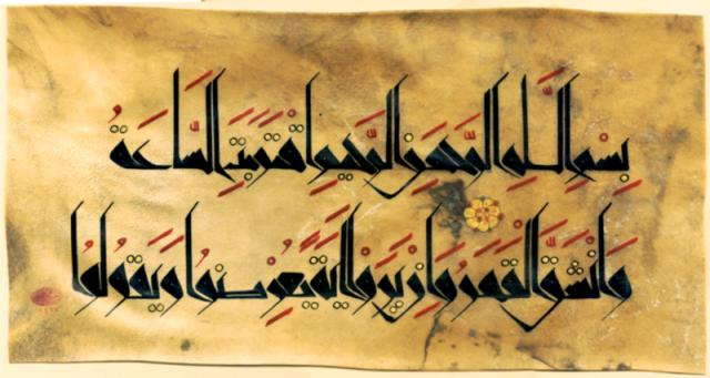Kufic Ancient and Modern: from calligraphy to typography