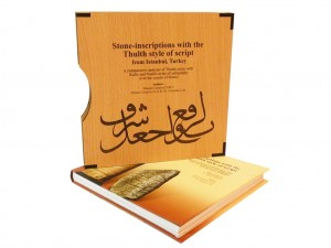 Stone-Inscriptions of Turkey - With Wooden Cover 2