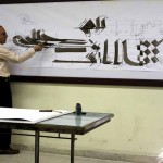 Workshop on How to read and write Primary Kufic script. Conducted by Seyed Mohammad Vahid Mousavi Jazayeri. Oct 2013 - Tehran University