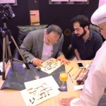 Kufic script, Arabic Calligraphy, Seyed Mohammad Vahid Mousavi Jazayeri, Islamic Art, Arabic Calligraphy, Arabic Typography, Islamic culture, Books, Calligraphy workshop