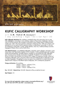 Kufic Calligraphy Workshop -By: S Mohammad Vahid M Jazayeri
