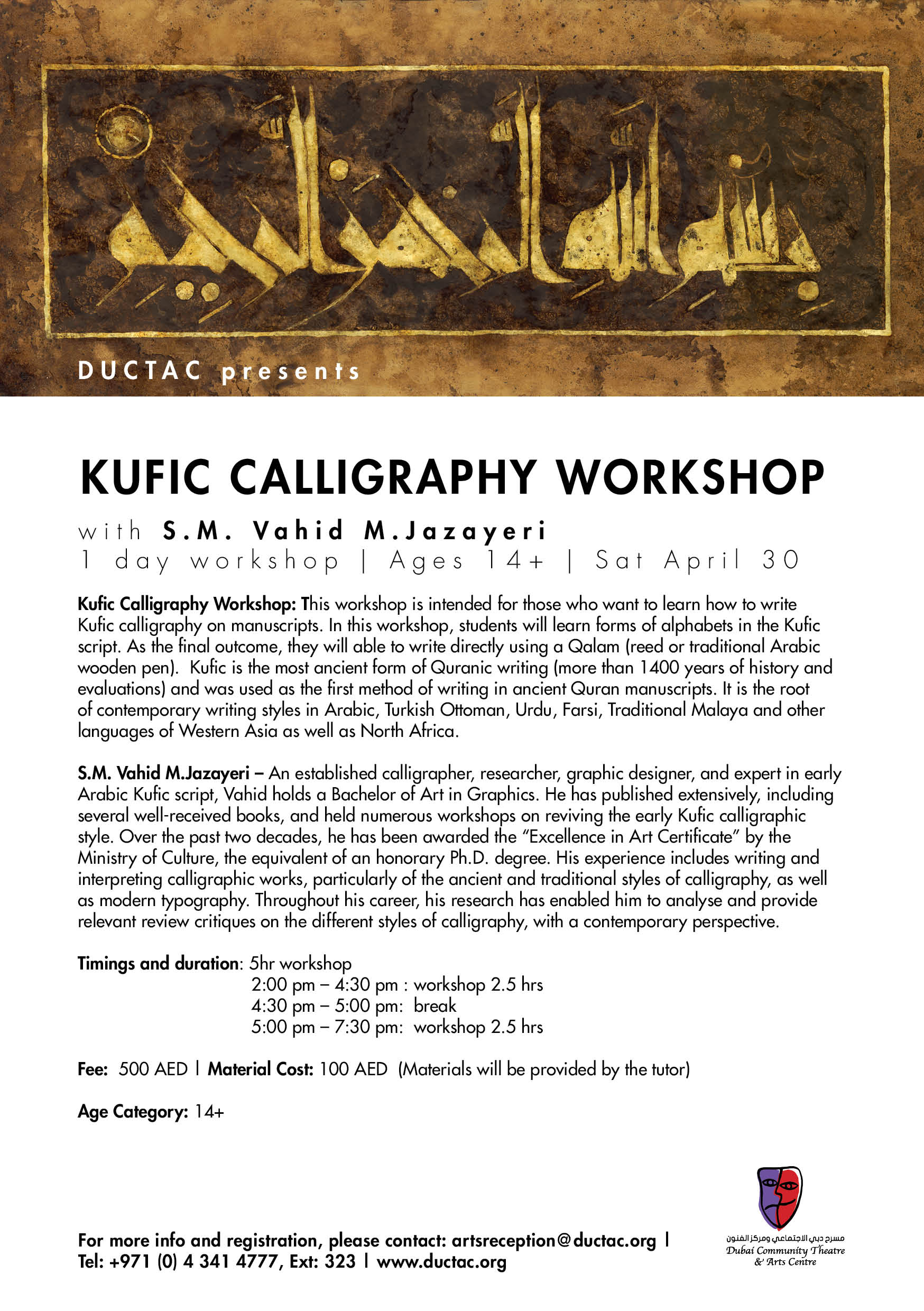 Learning Kufic And Thuluth Calligraphy
