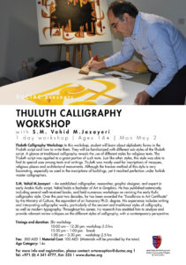Thuluth Calligraphy Workshop By: S Mohammad Vahid M Jazayeri