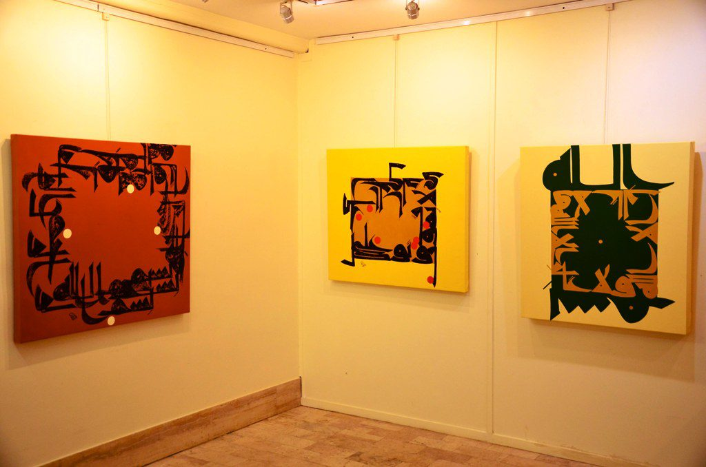 Exhibition kufic calligraphy painting kuficpediakuficpedia